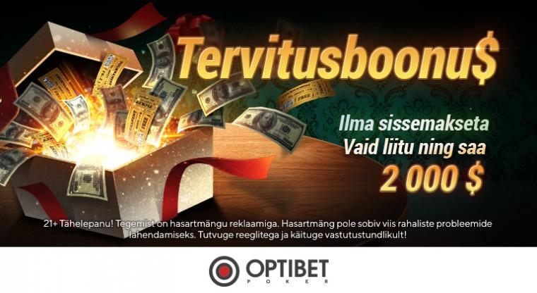Nüüd Optibeti pokkeritoas tervitusboonus kuni 2000 dollarit!