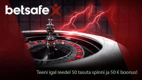 Avasta põnev 21. sajandi rulett ning saa 50 tasuta spinni + 50 € boonus!