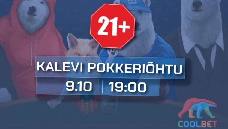 Laupäeva õhtul toimub Coolbetis rohkete lisaauhindadega pokkeriturniir!