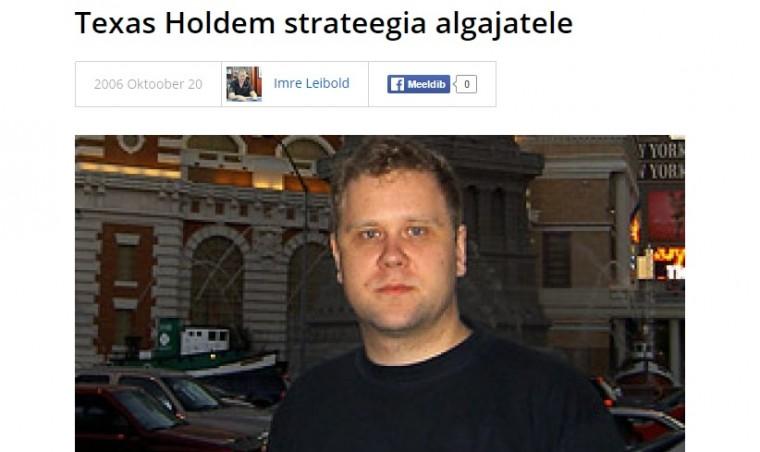 RETRONURK: Oktoobris möödus 10 aastat Eesti pokkerimeedia sünnist